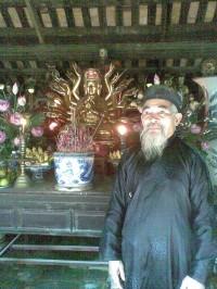 Phong thủy Trần nam, hình thái ngôi